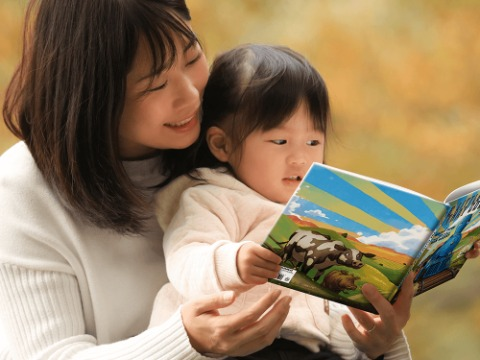 Usher in Autumn with Imagination Library